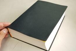 речник за бинарни опции